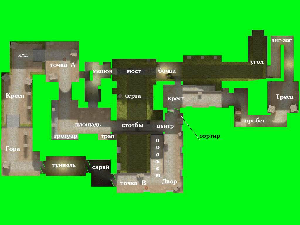 Скачать Карты Для Cs 1.6 2.62 E Андроид